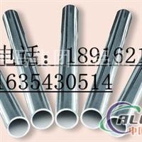 无缝空心铝管型材
