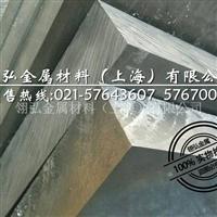 Alcoa7075铝棒