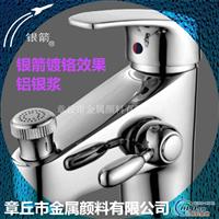 廠家直銷銀箭鍍鉻效果鋁銀漿
