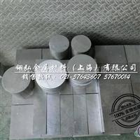 AA6082铝合金薄板