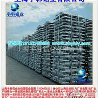 【ADC14 铝锭】低价供应批发