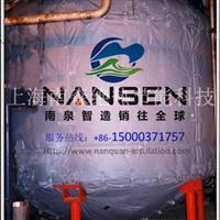 供应高温炉可装配式聚能保温毯