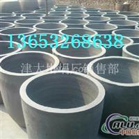 500公斤熔炉石墨坩埚