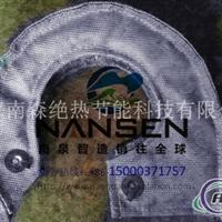 南森專業定做可脫卸式柔性隔熱防護罩