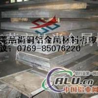 超硬铝材2036,进口超硬铝材2036