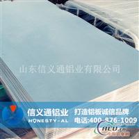 供应1系8系合金铝板