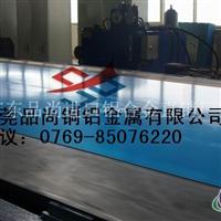 进口铝板6002阳极氧化铝板6002