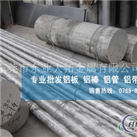 广东1050H24铝棒供应商