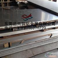 进口铝板6006.阳极氧化铝板6006