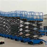 移动式升降机,固定式升降机厂家