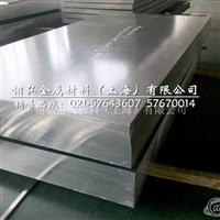 QC10模具铝板_