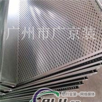 启辰哈尔滨4s店冲孔镀锌钢板