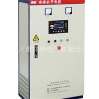 珠峰ACI带中文显示屏球磨机节电柜