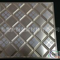 300300、600600幕墙铝板
