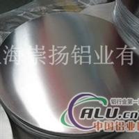 鋁半成品交通標志牌