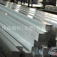 防锈铝5A03铝合金棒 5A03铝方棒