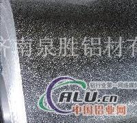 橘皮铝卷压花铝卷生产厂家
