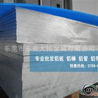5083h116铝板5083h116价格