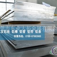 上海7075铝板供应商