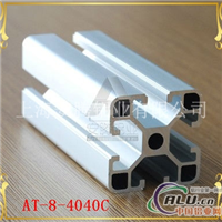 工业铝型材 AT84040R