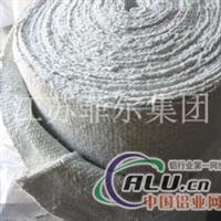 供應0.7mm陶瓷纖維防火布耐高溫