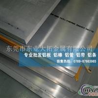 2024T351加工不变形铝板
