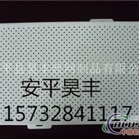 铝板冲孔网冲孔铝板幕墙