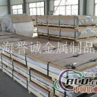 鋁合金材料7075鋁板多少錢一噸