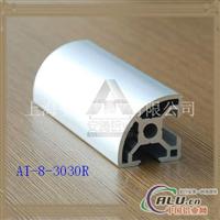 工业铝型材 AT83030R