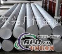 5083環保鋁棒較新報價、六角鋁棒