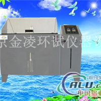 YWX150盐雾腐蚀试验箱