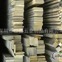 CuAl9Ni3Fe2铝青铜板、铝青铜棒