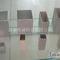铝管、各种型号铝管