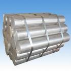 AlMg1铝棒