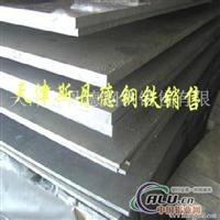 1050铝板一吨价格