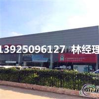 广汽传祺4S店微孔镀锌钢板厂家
