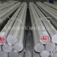 大量供應7075鋁鎂合金棒