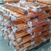 供應加工鋁合金型材