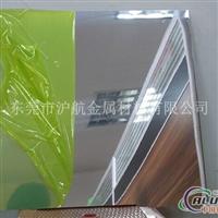1060金色镜面氧化铝板价格