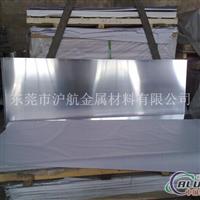 3004合金铝板,3004防锈铝板
