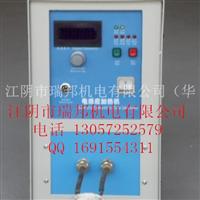 高頻釬焊機廠家批發直銷焊接不銹鋼管 鋼鐵管的高頻焊接機
