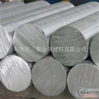 专业销售3207A  铝合金,规格齐全