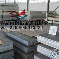 6003铝合金,进口铝合金6003