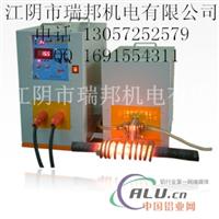 高频加热机厂家直销钢塑管件 法兰热处理加热机