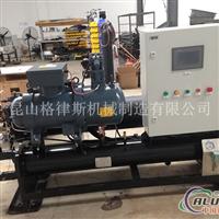 供应大型螺杆式低温盐水冷水机生产厂家