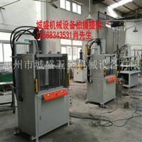 镁铝锌合金支架热压整形机