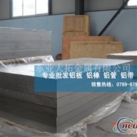 广东LY12铝板厂家