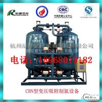550立方制氮機設備