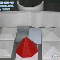艺术装饰铝单板厂家,装饰铝板