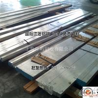 6063鋁排規格型號